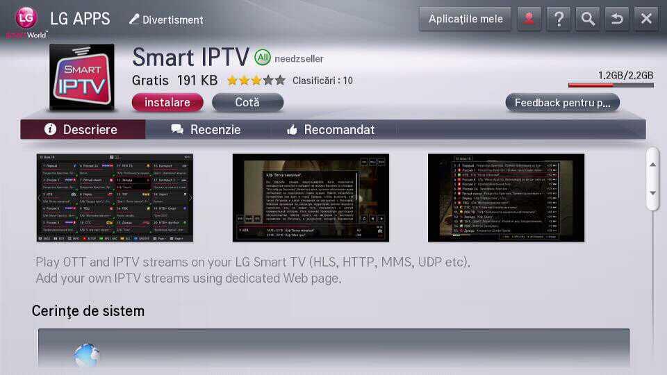 How to setup Smart IPTV (siptv) on Smart TV – Top Arat
